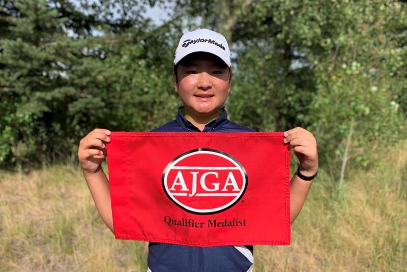 Jeff Seong Qualifier Medalist - 2020 - AJGA Junior at Sunriver.jpg
