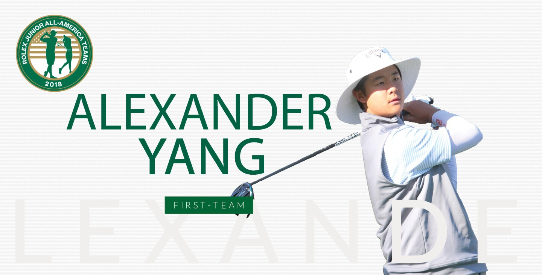 10473-rolex-junior-all-america-first-team-alexander-yang.jpg