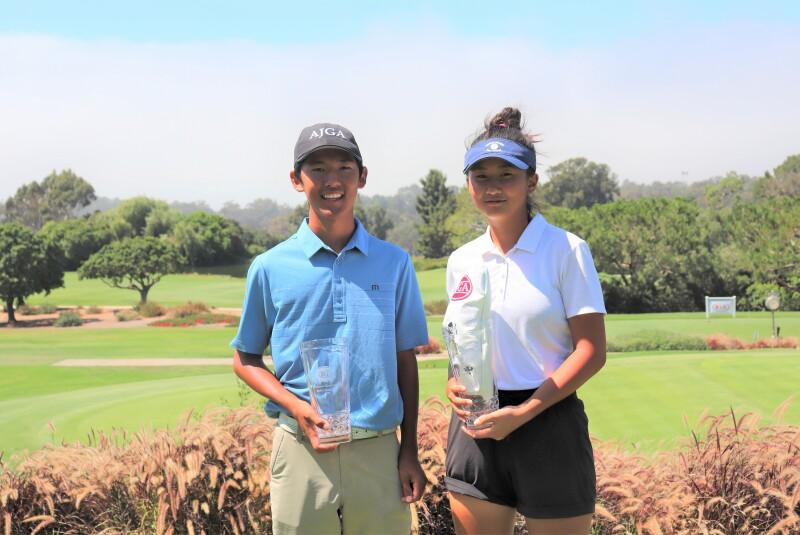 Champion Photo with Trophies Kelly Xu Dylan Oyama - 2019 - Kia Junior Championship.JPG