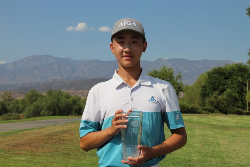 Ryan Zhang second place trophy-2021-AJGA Junior All-Star at Morongo.JPG