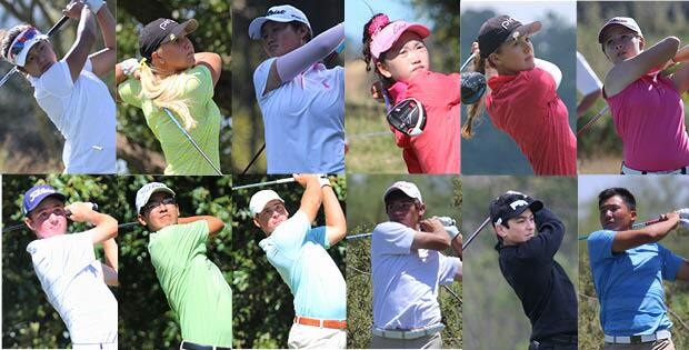 9178-ajga-members-named-to-u-s-junior-ryder-cup-team.jpg
