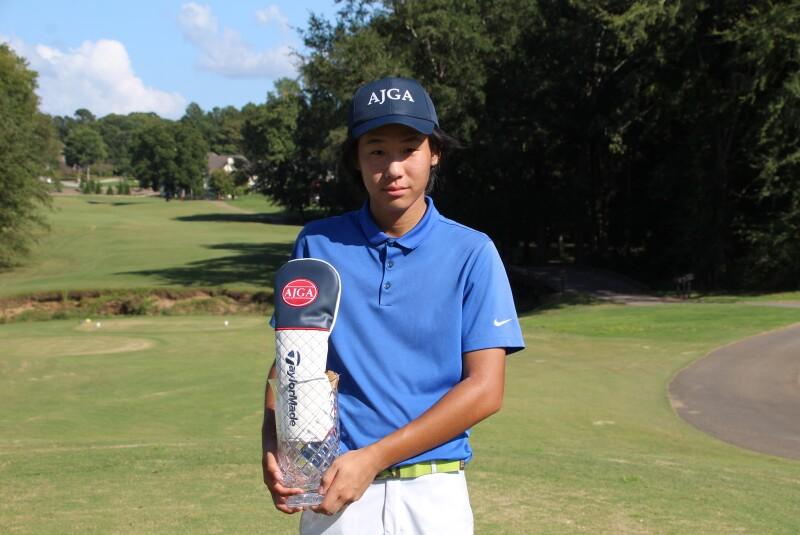 Ethan Gao-2020-Callaway Junior Classic presented by UHY (4).JPG