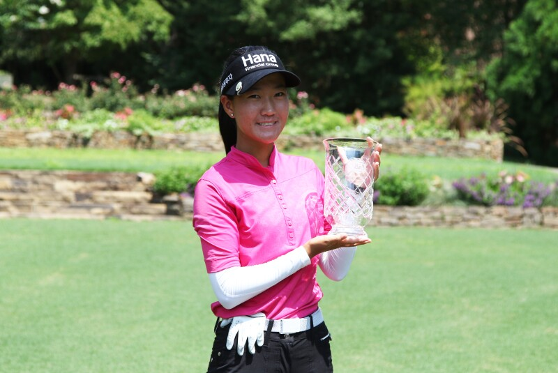 Annie Huaxin Zhang First Place Girls Division Trophy - 2020 - Visit Sanford Junior Open (1).jpg