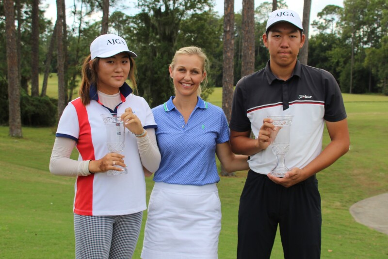 Caroline Hwang and Zikang Zhan For Website Article - 2019 - Billy Horschel Junior Championship.jpg